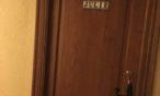 Kamer Julie